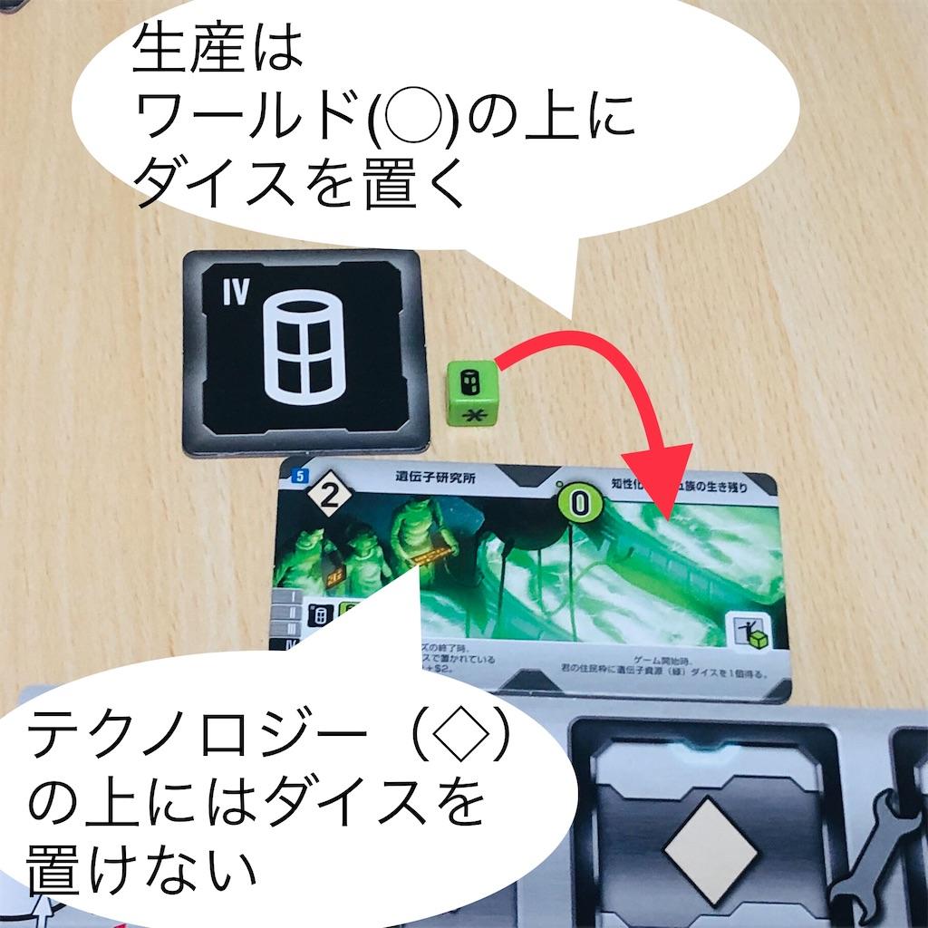 f:id:xyoshixaki:20210927012850j:image