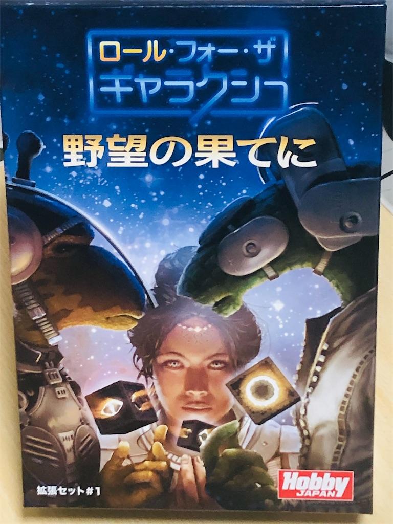f:id:xyoshixaki:20211006001008j:image