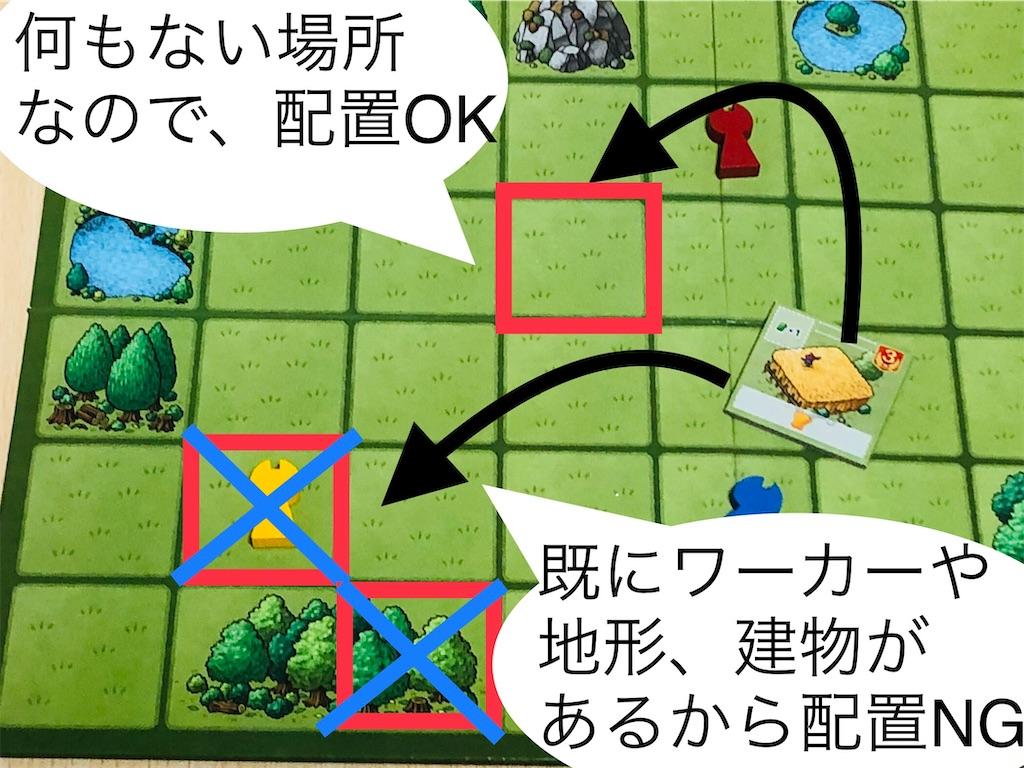 f:id:xyoshixaki:20211019235153j:image