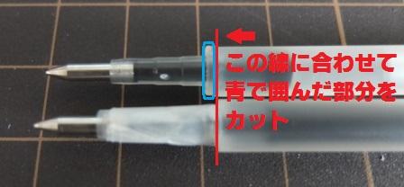 f:id:xyuitomarux:20140715232238j:plain