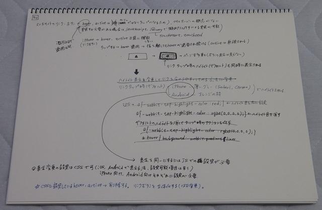 f:id:xyuitomarux:20140907232125j:plain