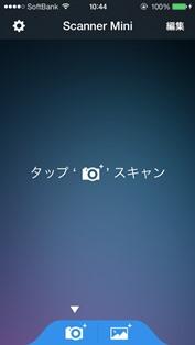 f:id:xyuitomarux:20140915134930j:plain