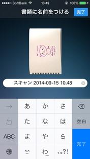 f:id:xyuitomarux:20140915134937j:plain