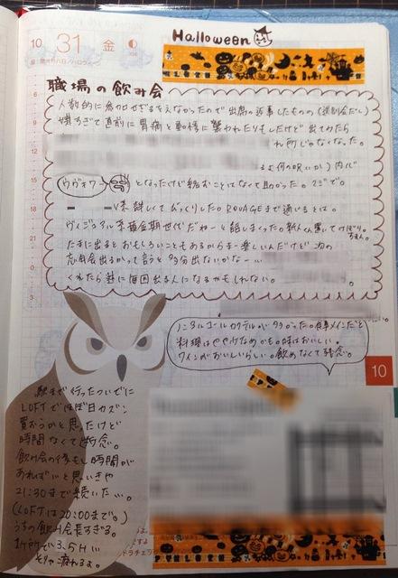f:id:xyuitomarux:20141111102940j:plain