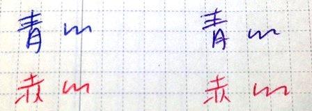 f:id:xyuitomarux:20150915102313j:plain