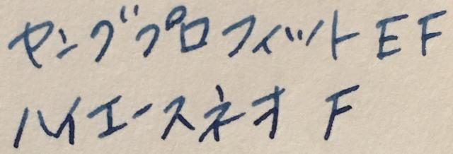 f:id:xyuitomarux:20160121161005j:plain