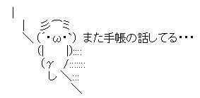 f:id:xyuitomarux:20161116113656j:plain