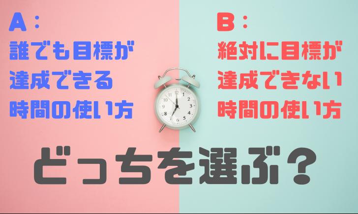 f:id:xyuya:20200121224217p:plain