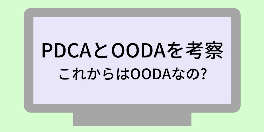 f:id:xyuya:20200207203336p:plain