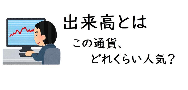 f:id:xyuya:20200216133907p:plain