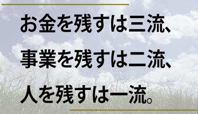 f:id:xyuya:20200515073042p:plain
