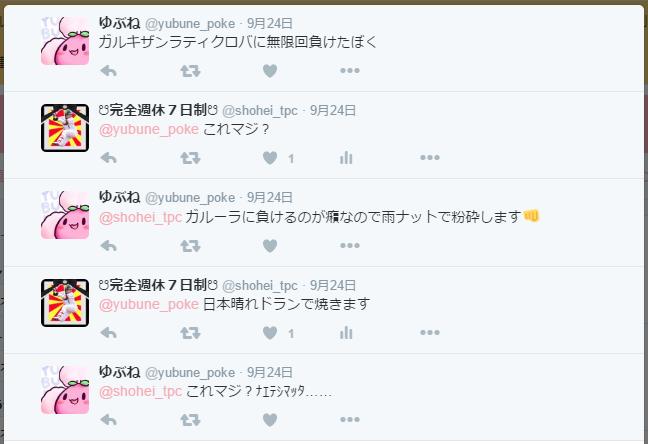 f:id:xyz_1031:20161123140401p:plain
