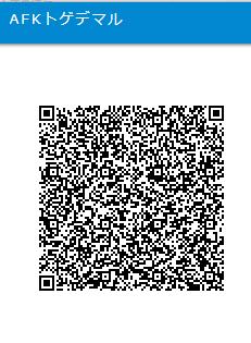 f:id:xyz_1031:20171001222844p:plain