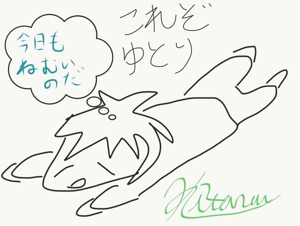 f:id:xyzkitazyx:20170103145158j:plain