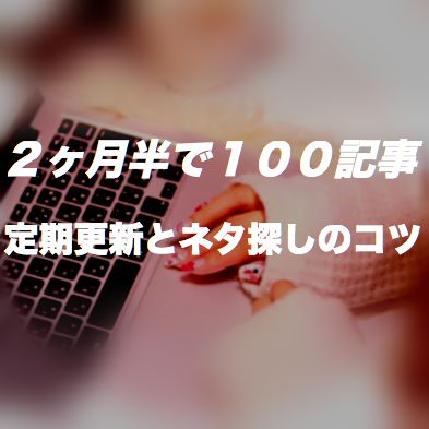 f:id:xyzkitazyx:20170210205642j:plain