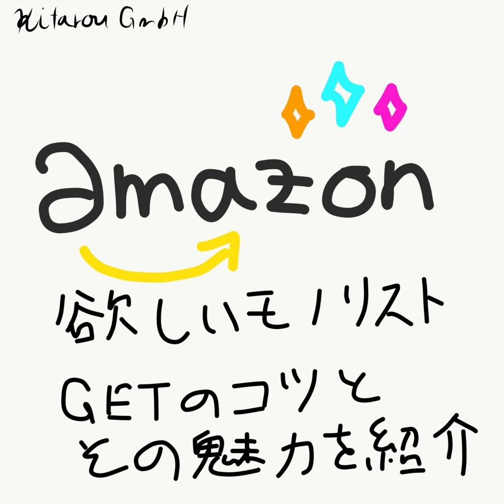 f:id:xyzkitazyx:20170218201243j:plain