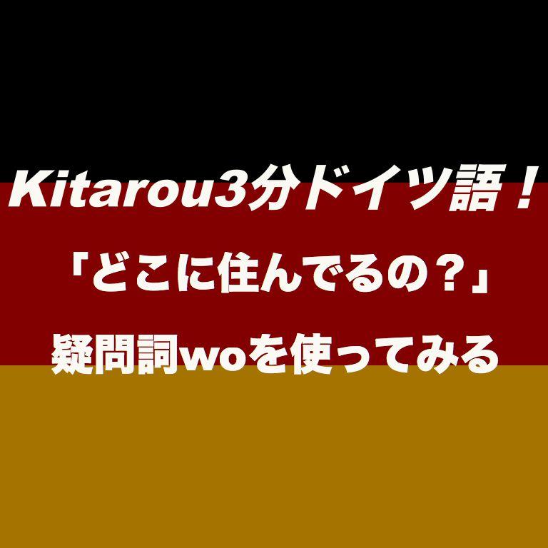 f:id:xyzkitazyx:20170225084618j:plain