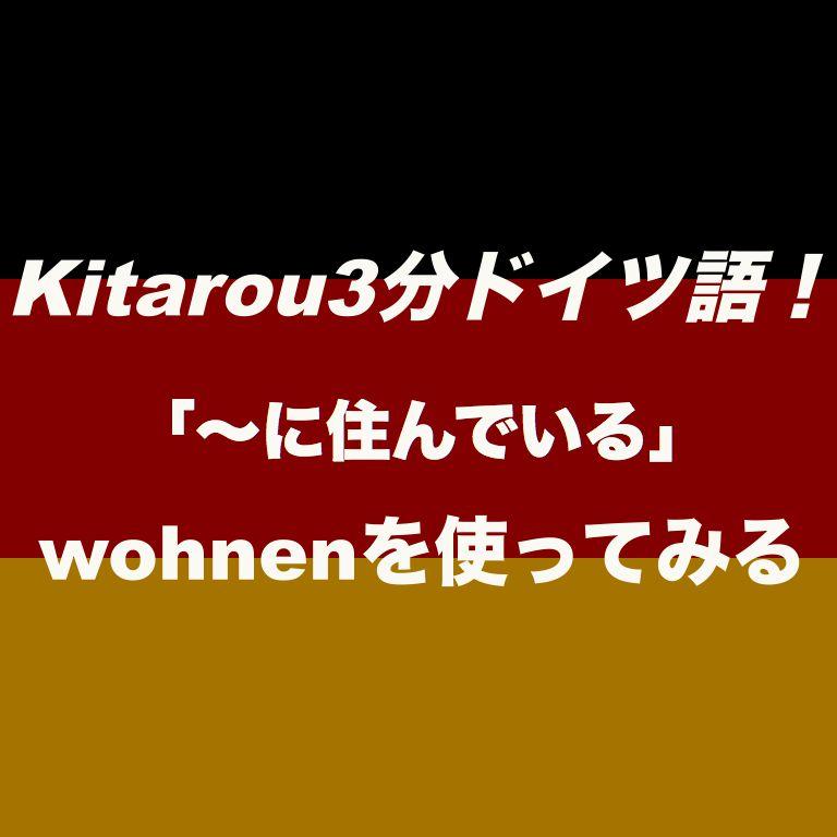 f:id:xyzkitazyx:20170225091916j:plain