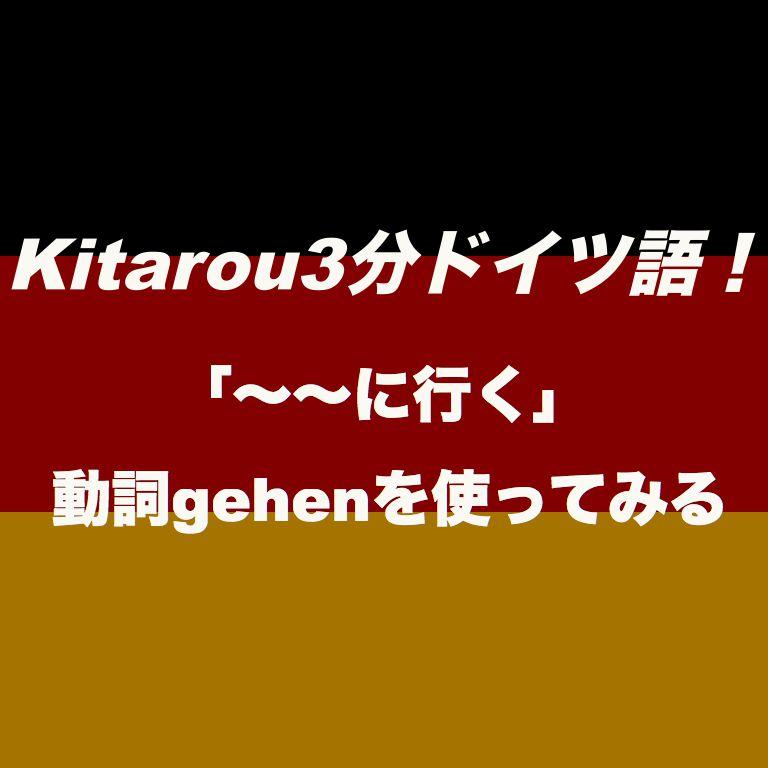 f:id:xyzkitazyx:20170225093354j:plain