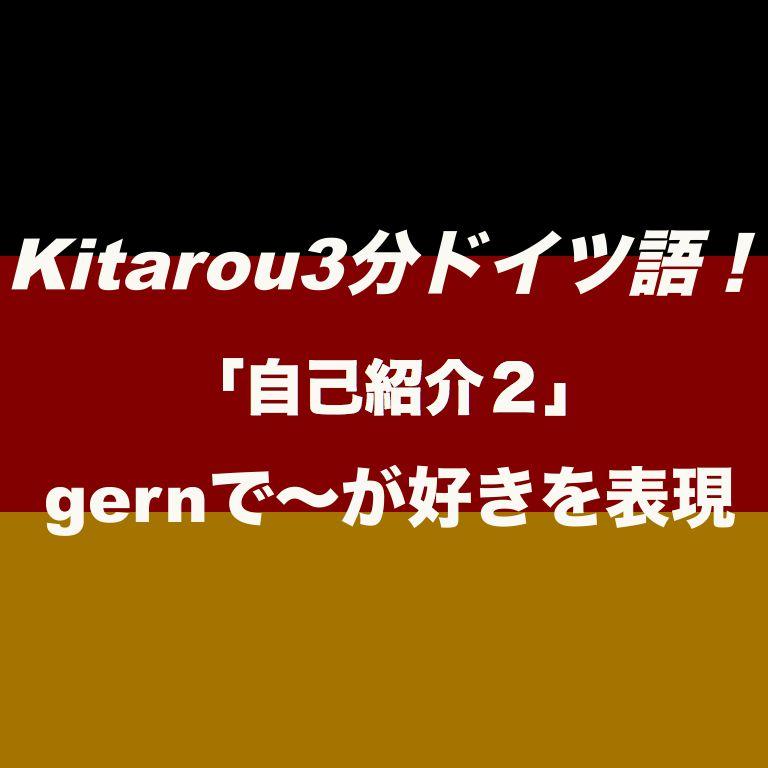 f:id:xyzkitazyx:20170225093639j:plain