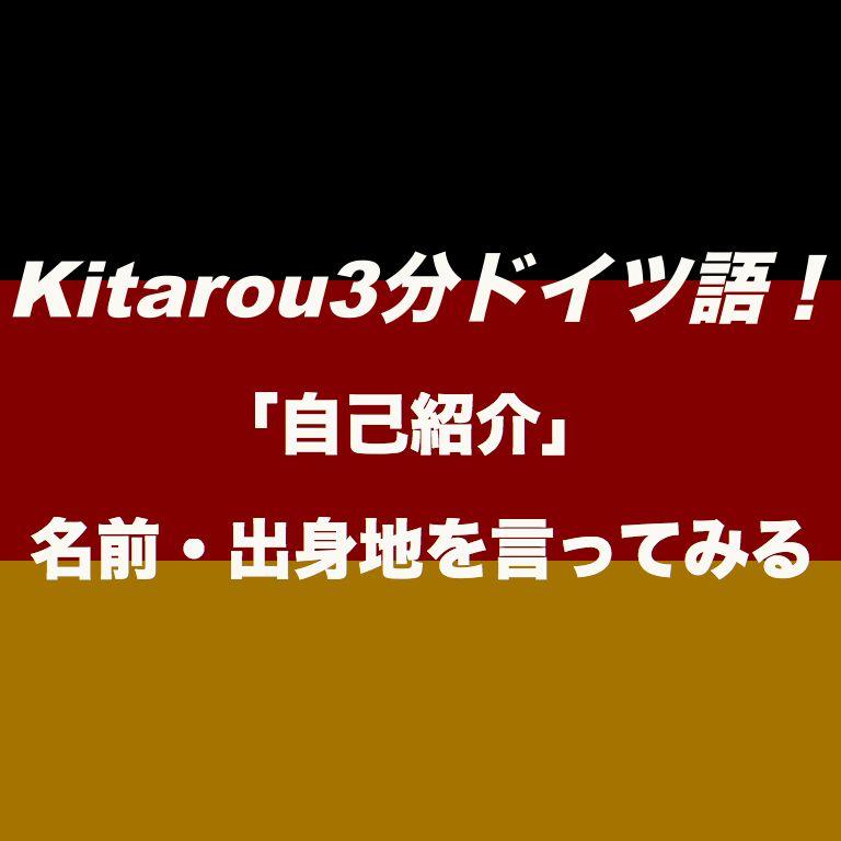 f:id:xyzkitazyx:20170225094425j:plain