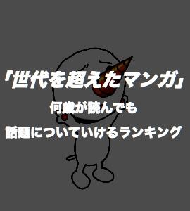 f:id:xyzkitazyx:20170309223600j:plain