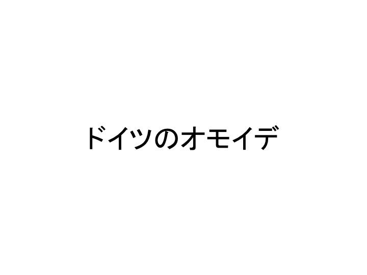 f:id:xyzkitazyx:20170921001753j:plain