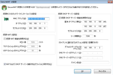 f:id:xyzplus:20161210002831p:plain