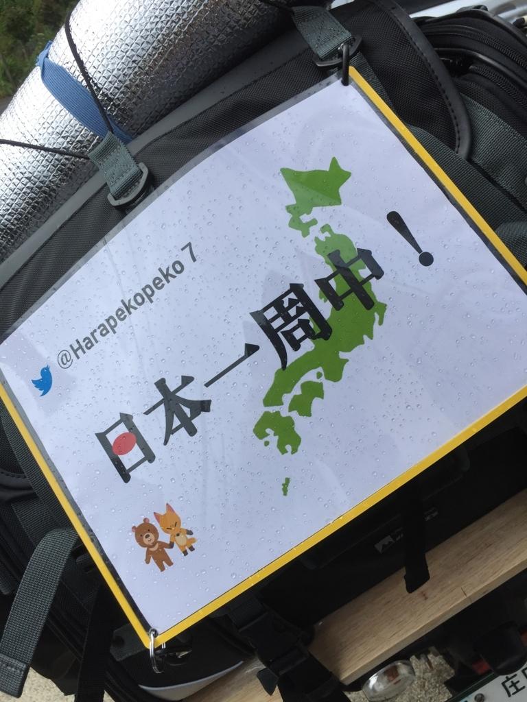 f:id:y-0711-yuuki:20180817200744j:plain
