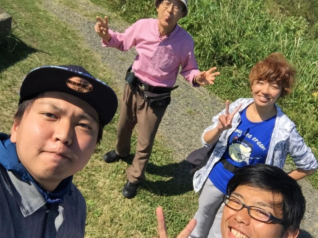 f:id:y-0711-yuuki:20180820202032j:plain