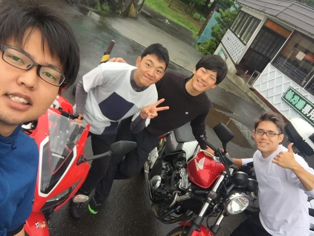 f:id:y-0711-yuuki:20180822234219j:plain