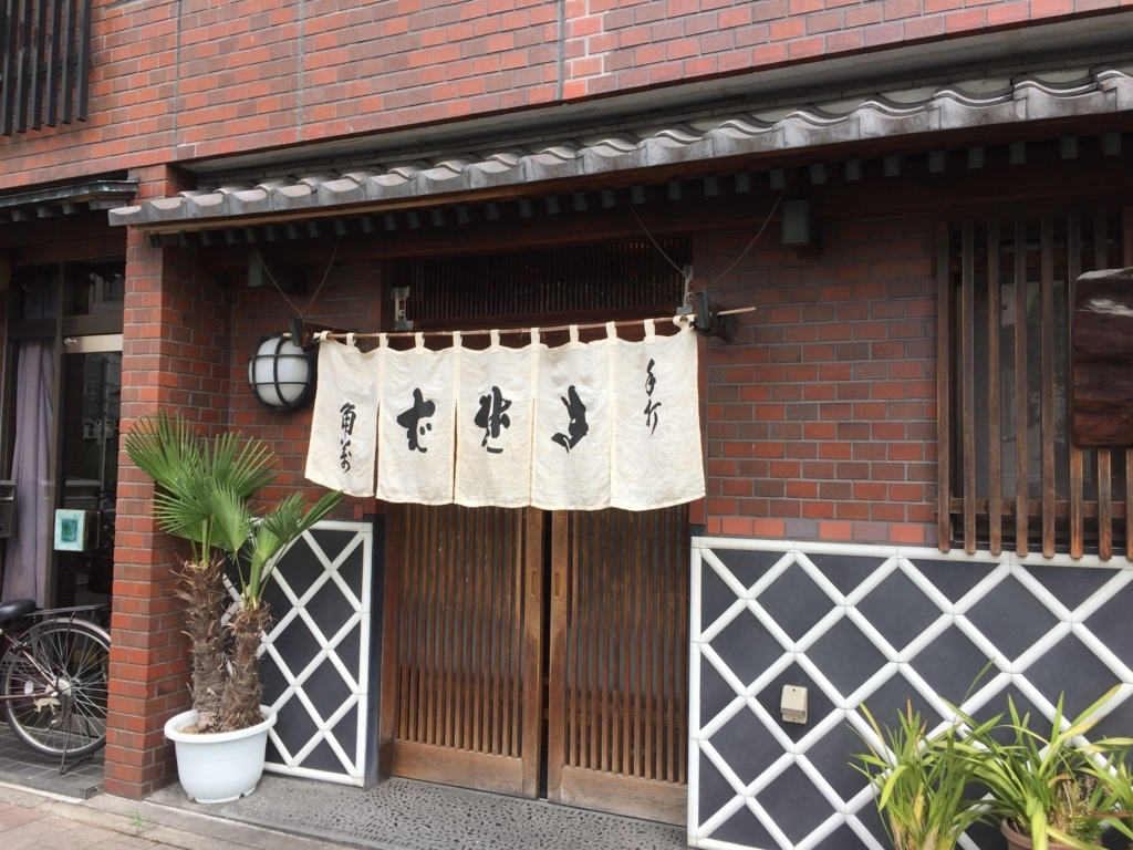 f:id:y-0711-yuuki:20180829001420j:plain