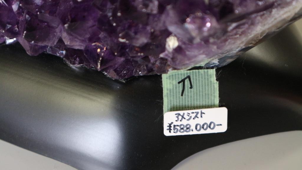 f:id:y-0711-yuuki:20180830202027j:plain