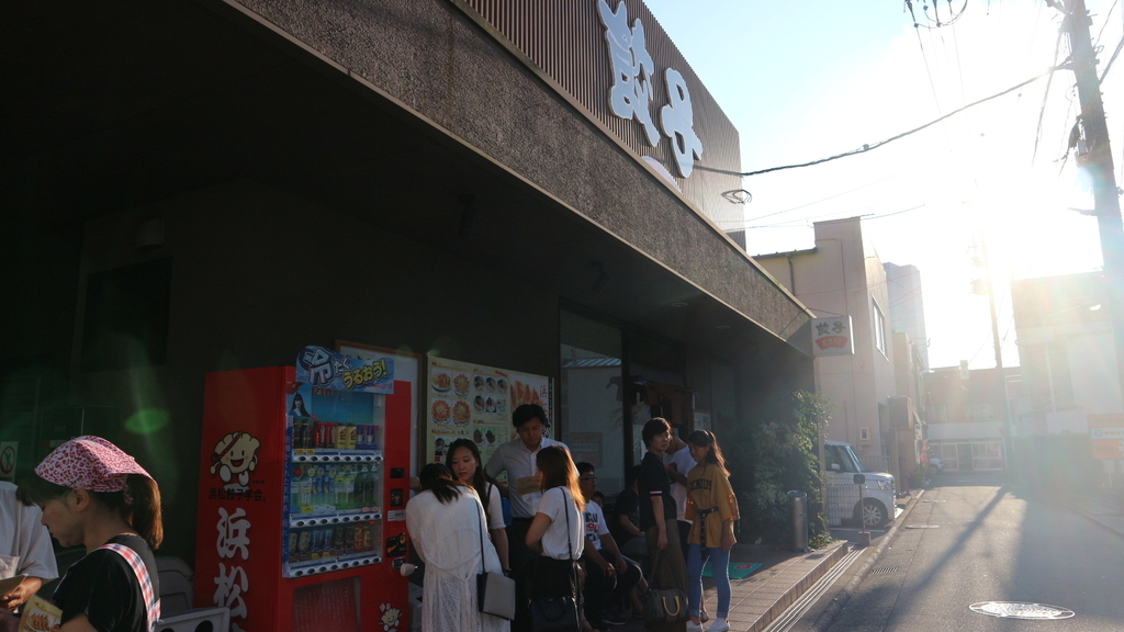 f:id:y-0711-yuuki:20180831221510j:plain