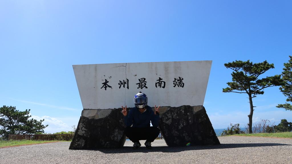 f:id:y-0711-yuuki:20180903221901j:plain