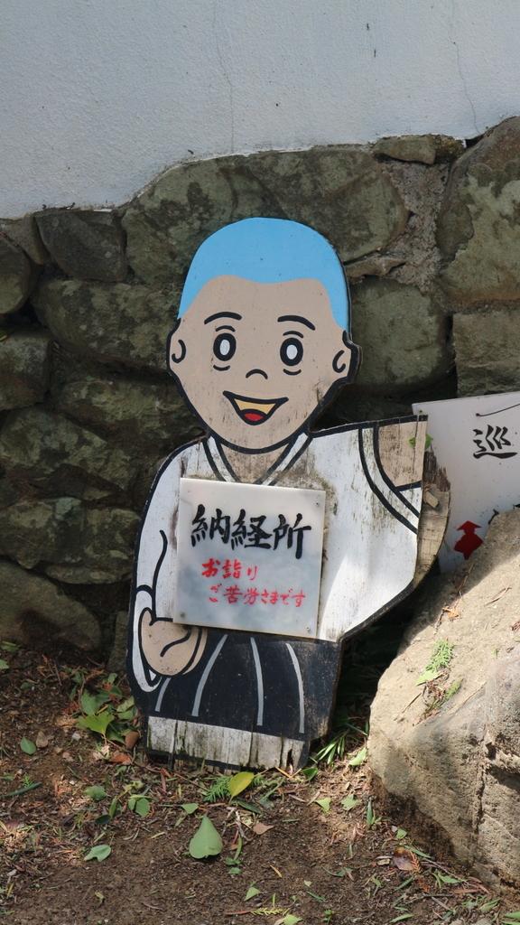 f:id:y-0711-yuuki:20180905205809j:plain