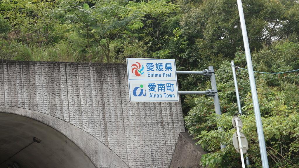 f:id:y-0711-yuuki:20180906214442j:plain