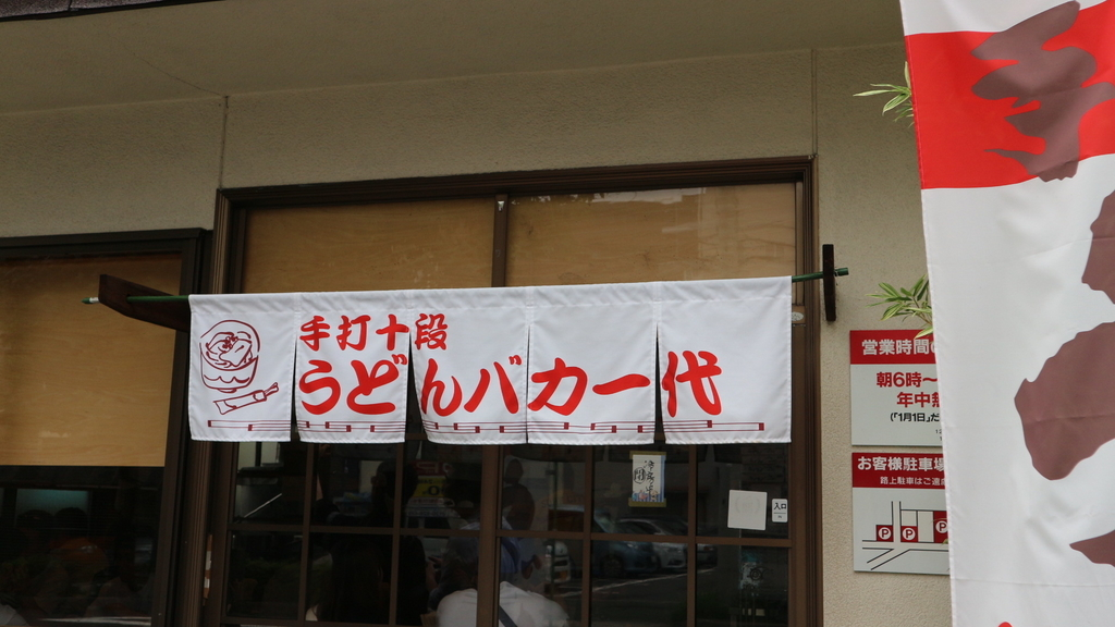 f:id:y-0711-yuuki:20180910211218j:plain