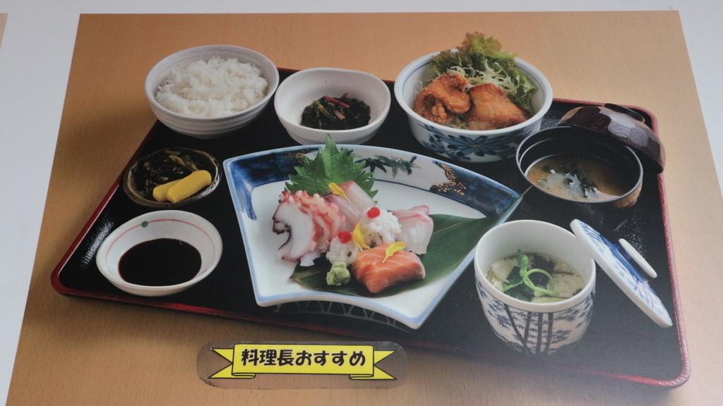 f:id:y-0711-yuuki:20180912212239j:plain