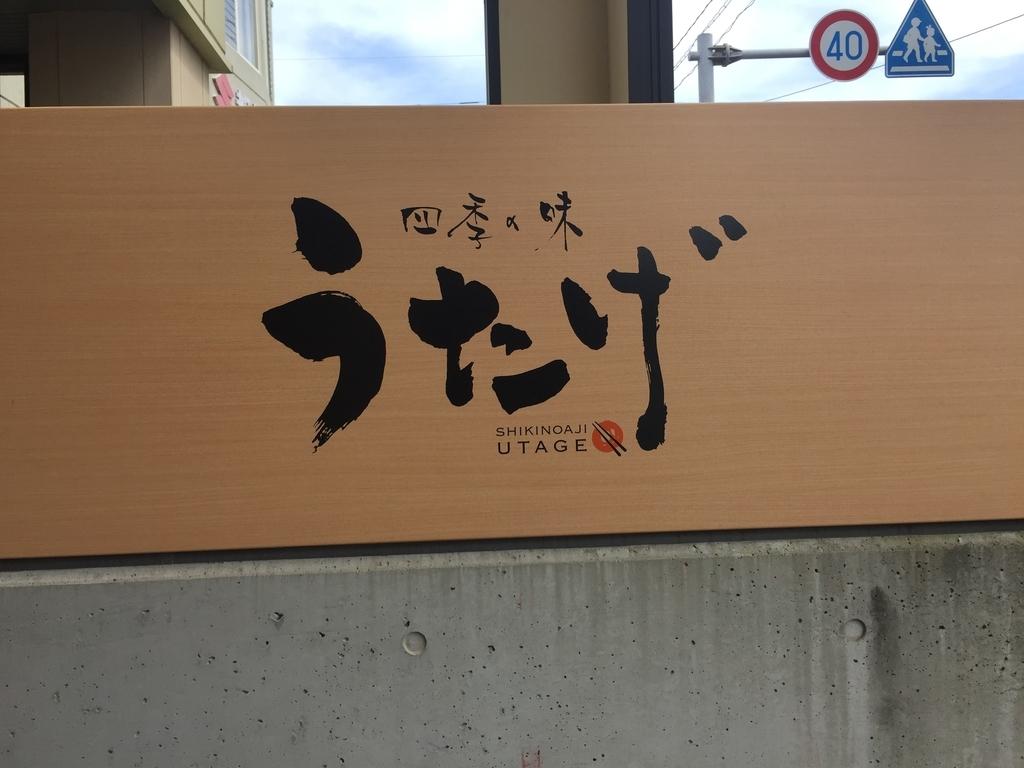 f:id:y-0711-yuuki:20180913195112j:plain