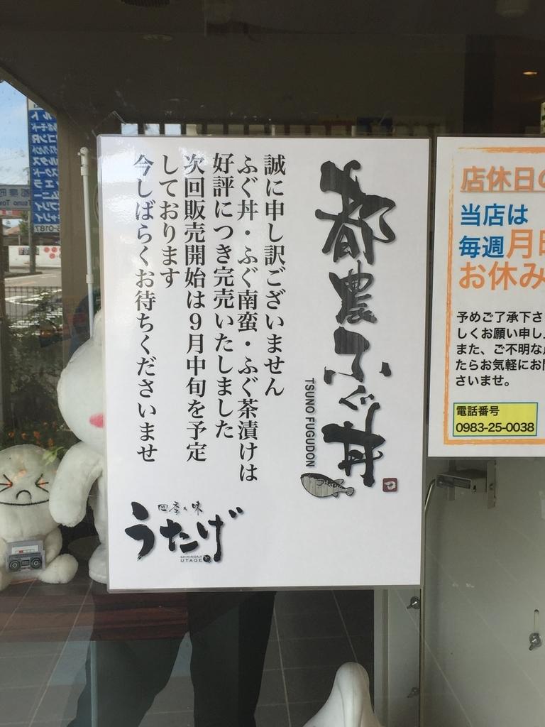f:id:y-0711-yuuki:20180913195205j:plain