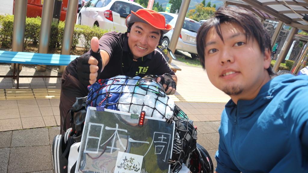 f:id:y-0711-yuuki:20180917205437j:plain