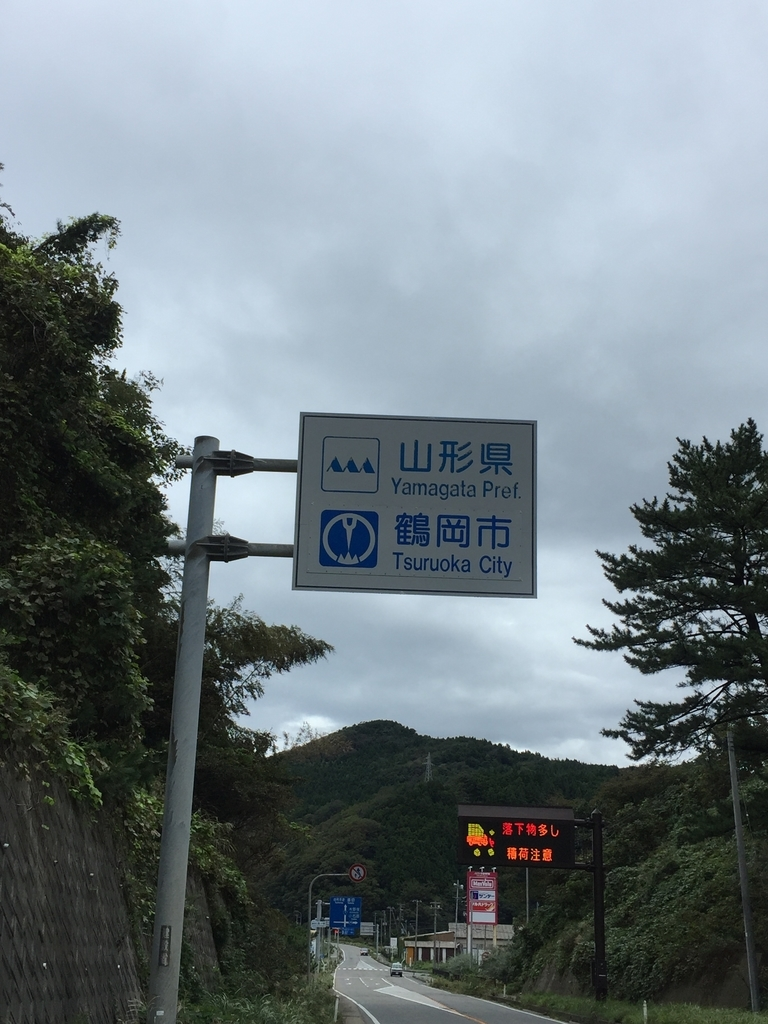 f:id:y-0711-yuuki:20180927204332j:plain