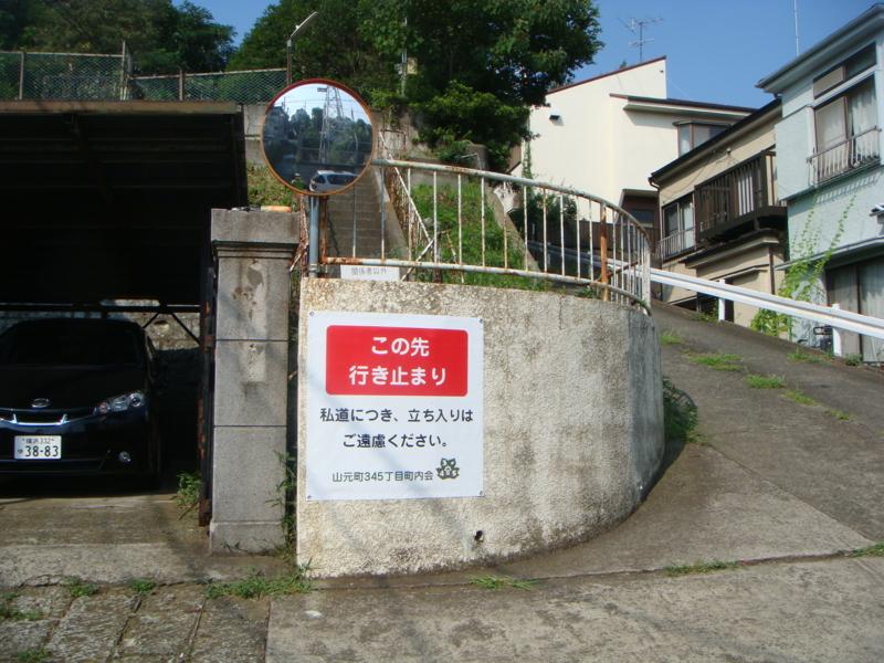 f:id:y-345:20120729074619j:image