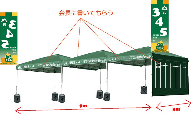 f:id:y-345:20200725124043j:plain