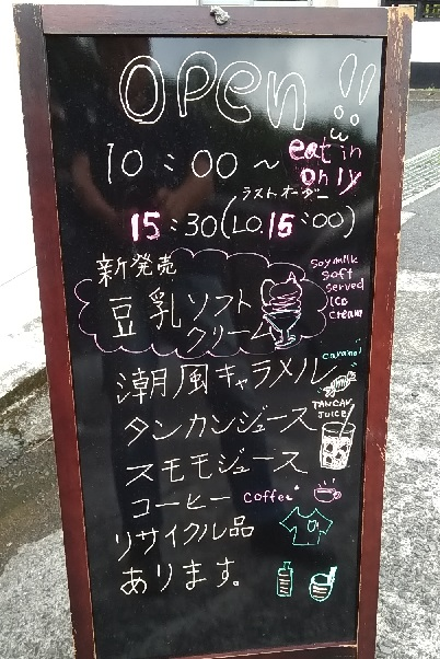 f:id:y-6kakudo:20191009183702j:plain