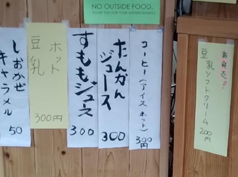 f:id:y-6kakudo:20191009183832j:plain