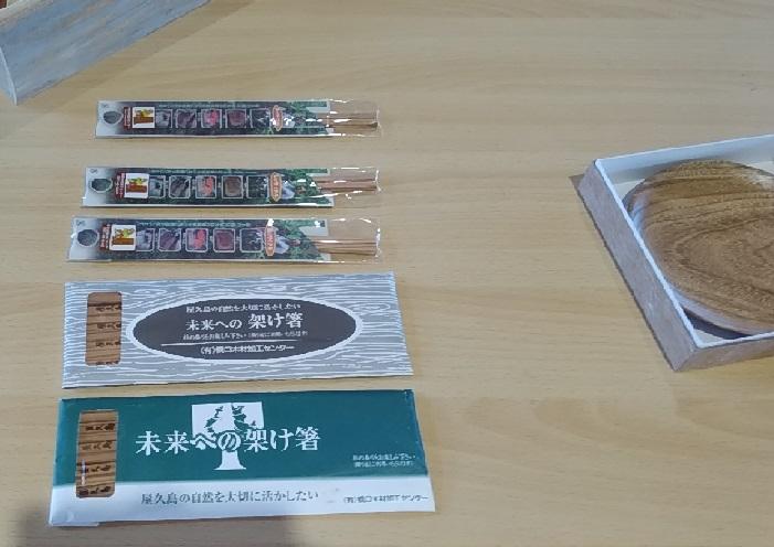 f:id:y-6kakudo:20191010182116j:plain