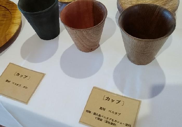 f:id:y-6kakudo:20191010182429j:plain
