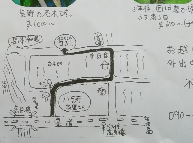 f:id:y-6kakudo:20191010183038j:plain